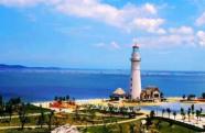 《威海市公共资源交易目录(2018年版)》印发
