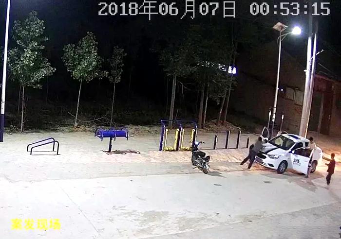 52秒|冠县4男子酒后对两路人拳打脚踢 将人扣留小树林