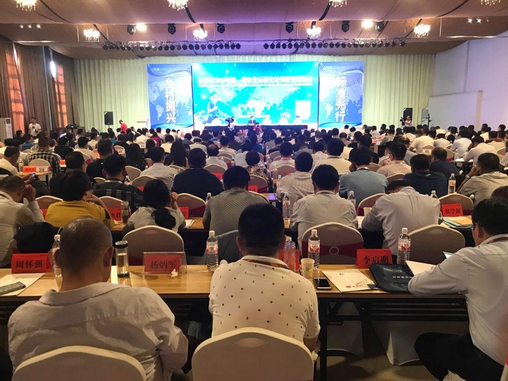 山东到2020年将制定80项农业农村领域国家标准