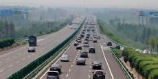 淄博高速交警发布国庆滨莱高速通行方案 预计高峰日交通量近3万