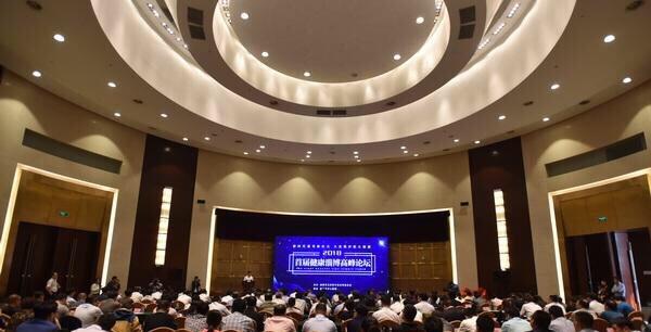 首届健康淄博高峰论坛举行