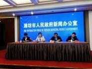 """""""国庆节""""小长假过后 又一产业盛会将在潍坊举办"""