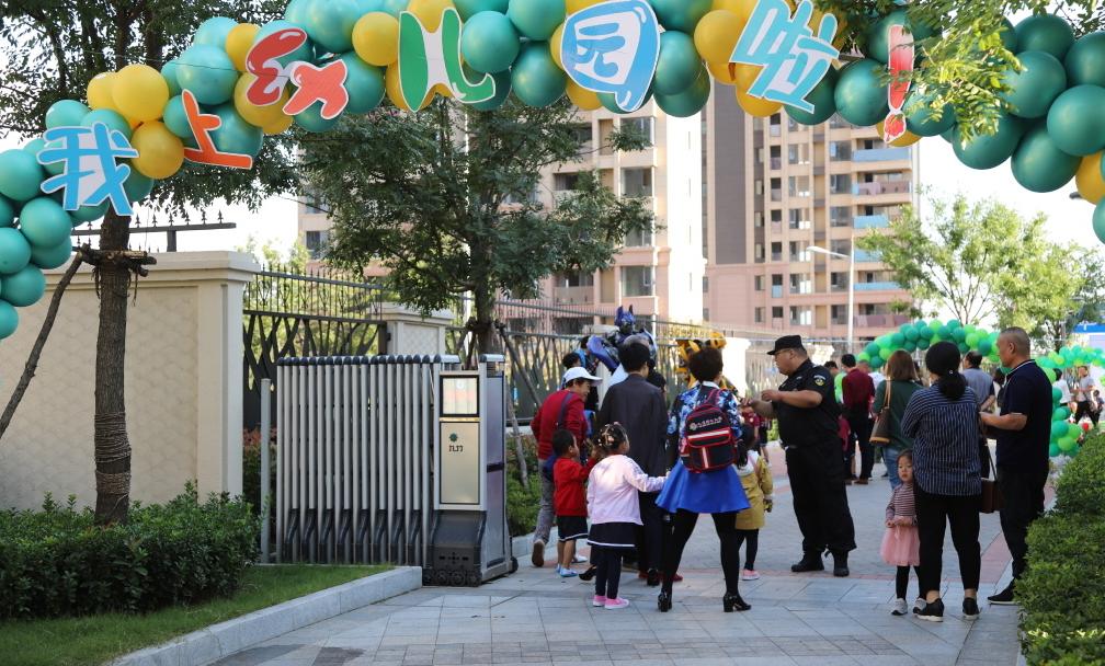 威海经区解决入园难问题 新添一所公办幼儿园
