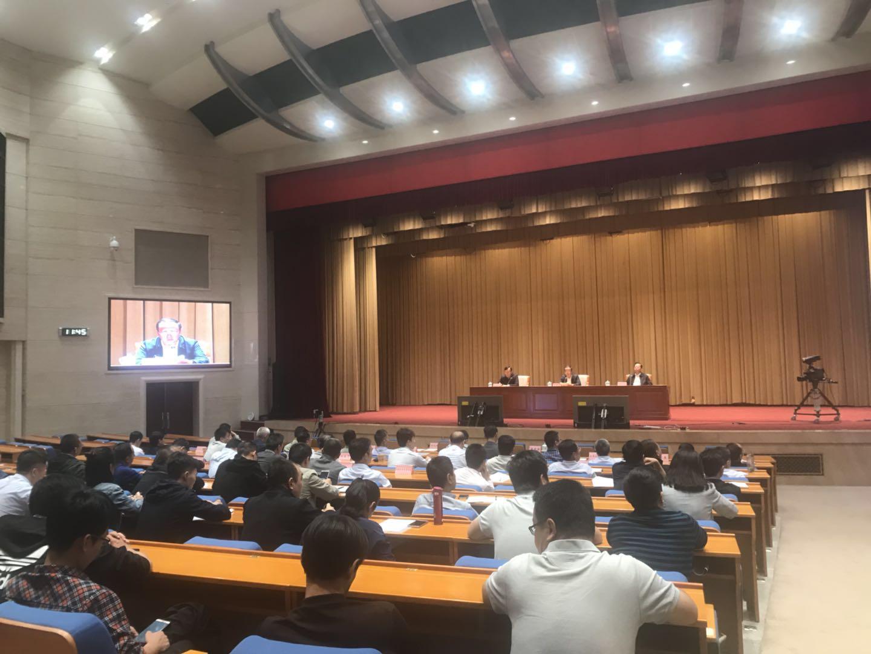 山东省政府组织收看全国森林草原防灭火工作电视电话会议