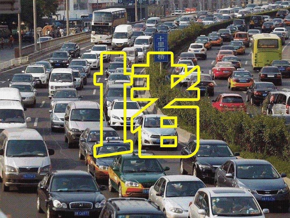 淄博公安交警发布国庆期间易堵路段安全出行提示