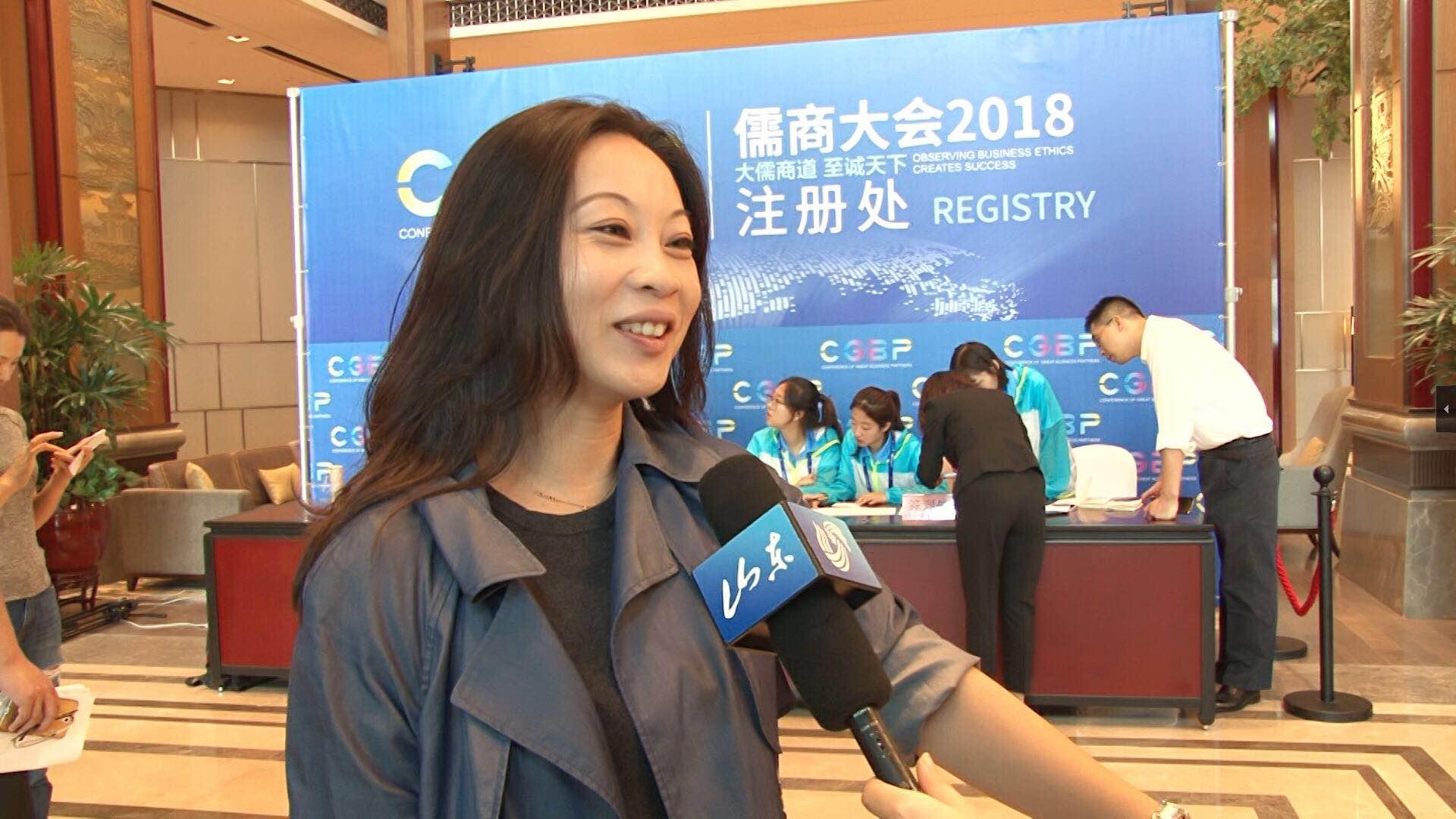 儒商大会2018丨王晓梦:既来参会又是回家 为生在孔孟之乡自豪