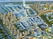 儒商大会2018|威海打造对外开放新高地产业推介会举行 20余重点项目签约