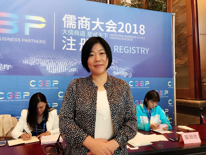 儒商大会2018丨薄秀花:作为山东女儿 愿为家乡健康产业出份力