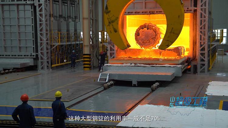 山东超级工程 | 环接天地!世界上最大的轧环轧筒机诞生记