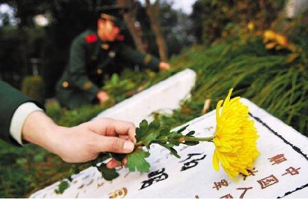 淄博:缅怀公安英烈 永葆忠诚本色