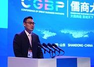 儒商大会2018丨孔垂长:将自身利益与儒家文化结合 才能取得企业可持续发展