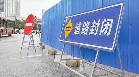 聊城这条公路要大修!10月1日起封闭施工注意绕行