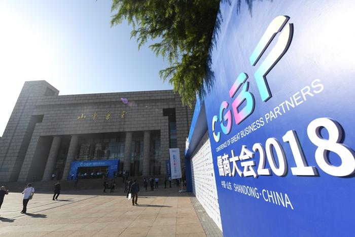 组图 |  儒商大会2018在济南开幕 嘉宾陆续步入会场