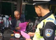 惠民交警联合特巡警开展学生交通安全大提示宣传活动