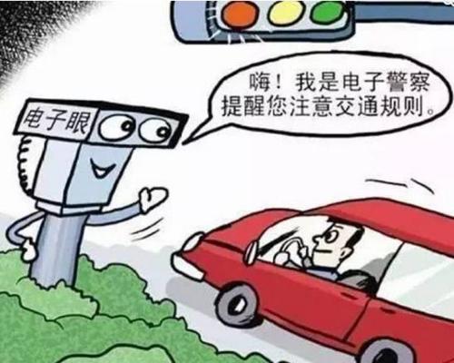 注意!滨州城区新增11处抓拍设备 24处测速卡口调整