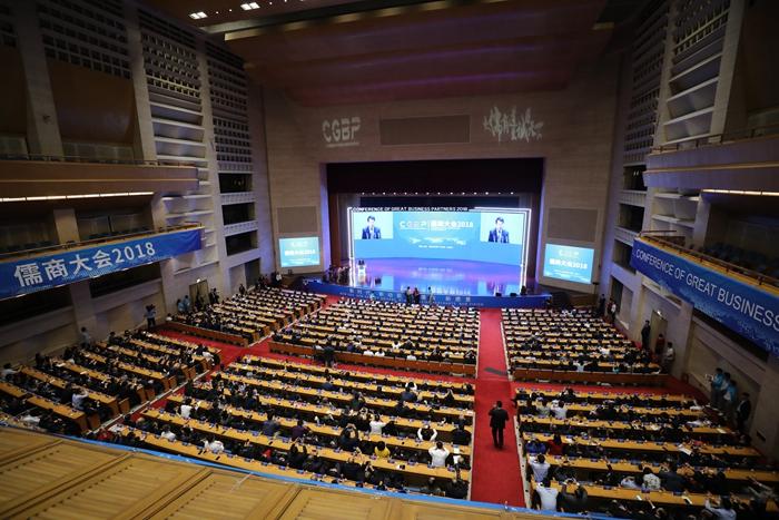 组图 | 儒商大会2018在济南开幕