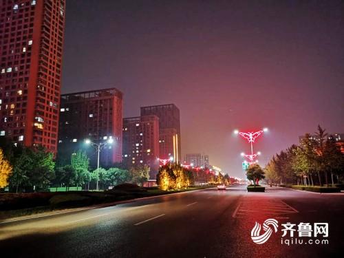 """欢庆国庆换""""红妆"""" 潍坊北海路夜景长廊全新升级"""