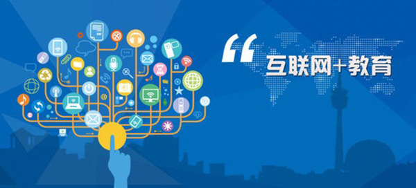 """济南市教育局和科大讯飞启动战略合作 """"互联网+教育""""助推济南教育信息化"""