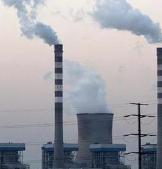 博山环保公布一批行政处罚信息 最高罚款40万元