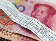 2018年秋季招聘月薪排行榜:济南排名23,平均薪酬7065元