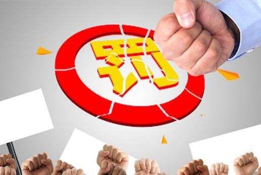 第三季度淄博26家企业因排污被处罚 处罚金额共计408万元