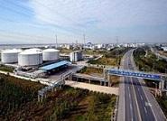 山东第二批16家化工园区和专业化工园区名单公布