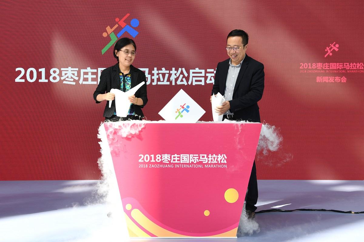 2018枣庄国际马拉松升级国家A1类赛事 报名开始11月4日激情开跑