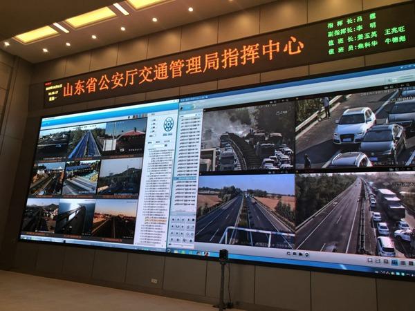 小长假首日山东高速通行量增大 济广高速菏泽段发生追尾压车8公里