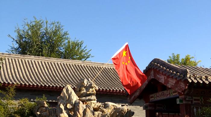 40秒丨向国旗敬礼!聊城开展系列活动为祖国庆生