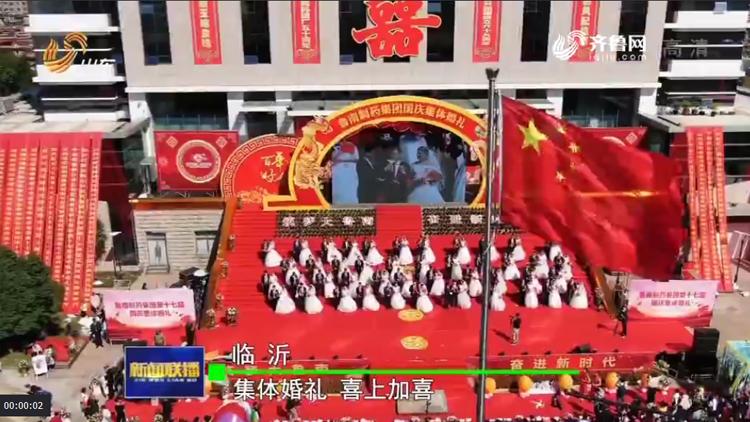 庆国庆 看美景丨齐鲁金秋 美丽画卷