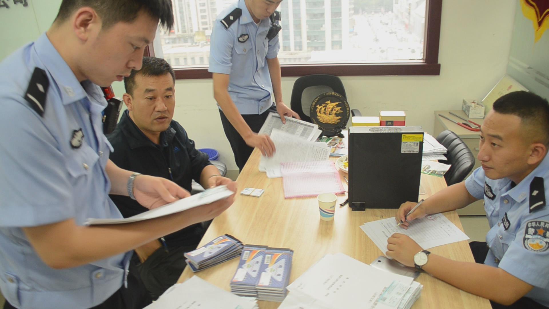 济南铁路警方重拳打击倒票  破案百余起案值两百四十余万元