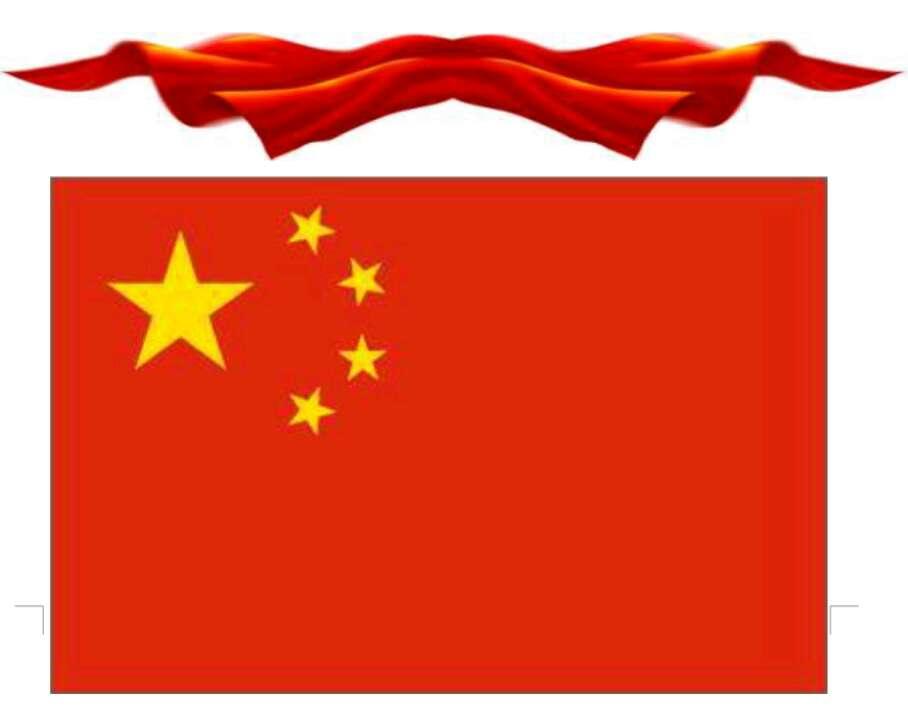 济南长途汽车西站这样为祖国庆生:我爱你,中国!