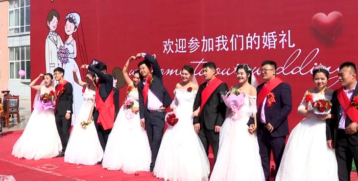 国庆也是大喜日!滕州大宗村举办集体婚礼 6对新人喜结连理