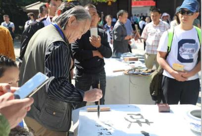 欢度国庆公益汇演暨名家书画展销义拍活动开幕