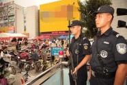 """潍坊坊子区公布9月份""""平安指数"""" 12处被标为""""红色预警区域"""""""
