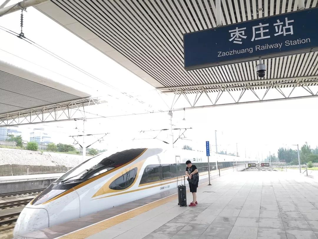 青岛——杭州东的g281次取消曲阜东停点,增加泰安站停点9:46/55.