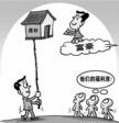 """滕州754户家庭违规骗取住房租赁补贴 被纳入失信""""黑名单"""""""