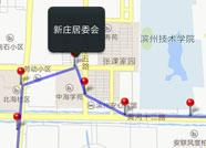 扩散!滨州公交105路线路即日起进行调整