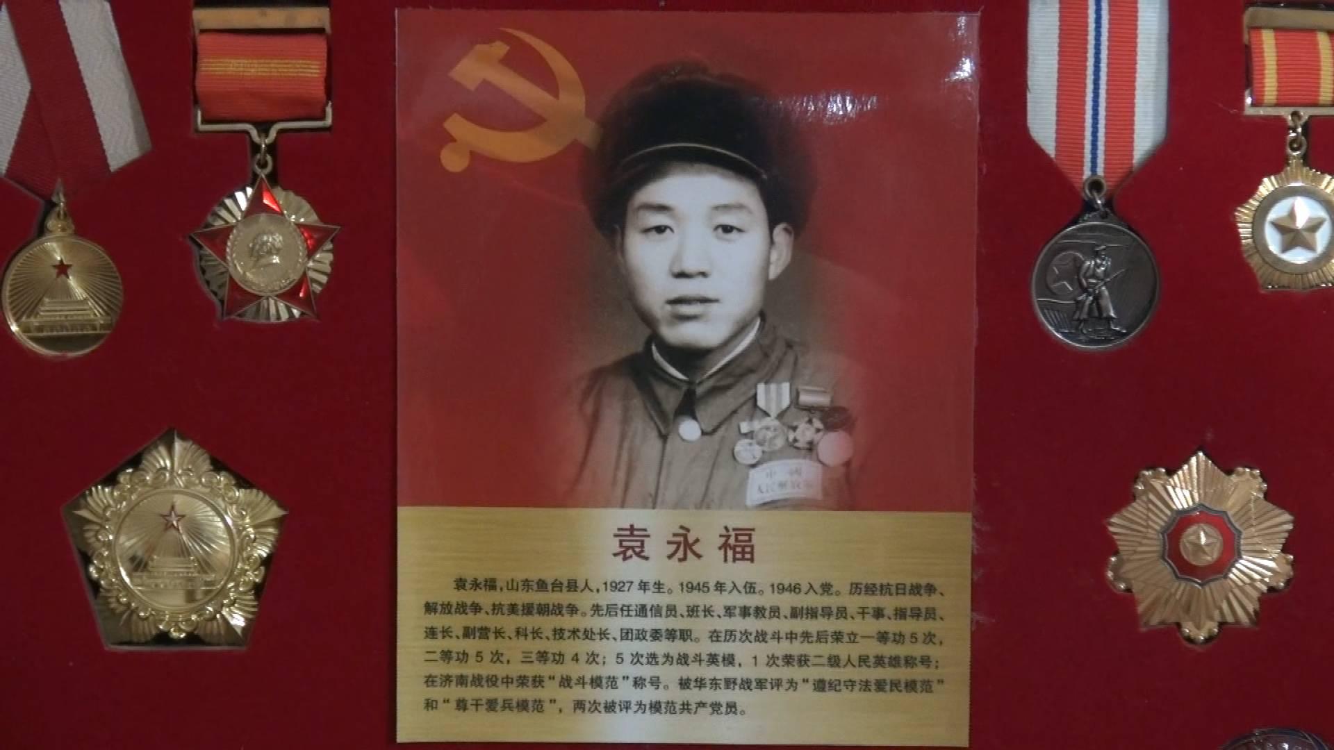 幸福生活晒一晒:老兵袁永福朋友圈里的第一个国庆节