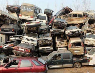 滨州沾化发布机动车牌证作废公告 这263辆车不得上路行驶