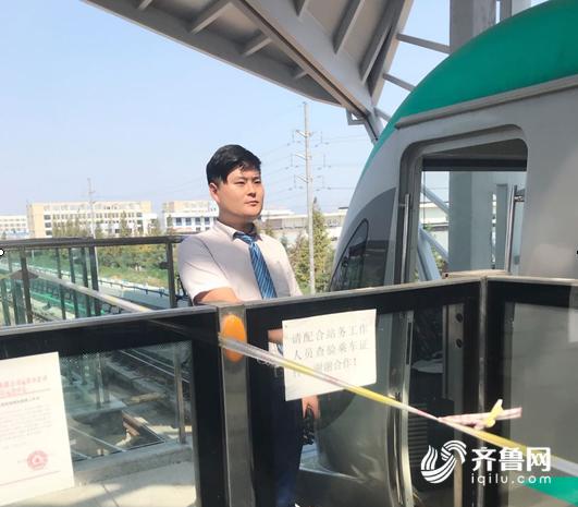 青岛地铁13号线调试忙 国庆期间不停跑