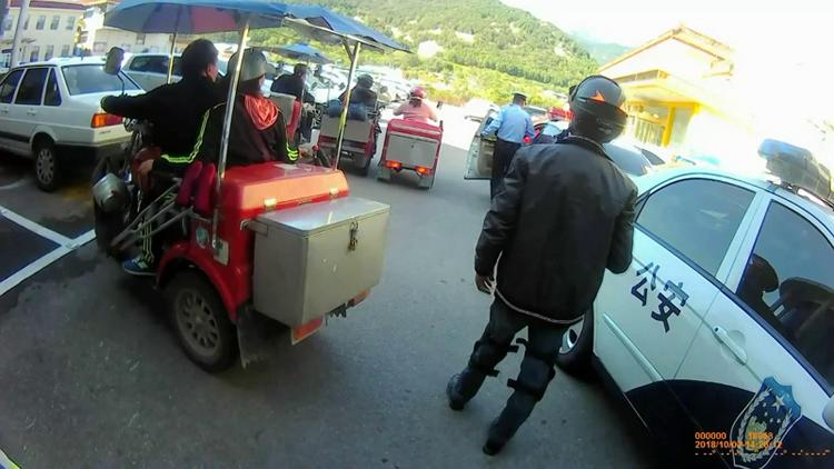 身边正能量丨7位残疾人登泰山 多部门联动开通绿色通道