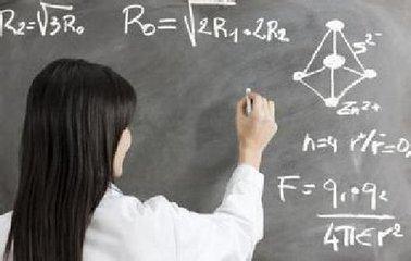 山东发文:小学每班不超过45人,中学每班不超过50人