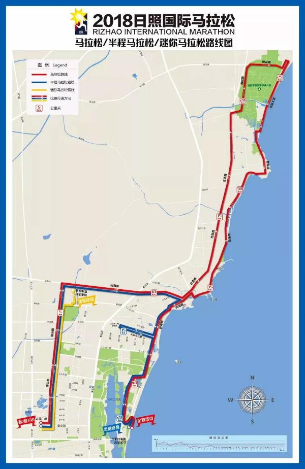 2018日照国际马拉松赛10月14日开跑 这些路段将封闭......