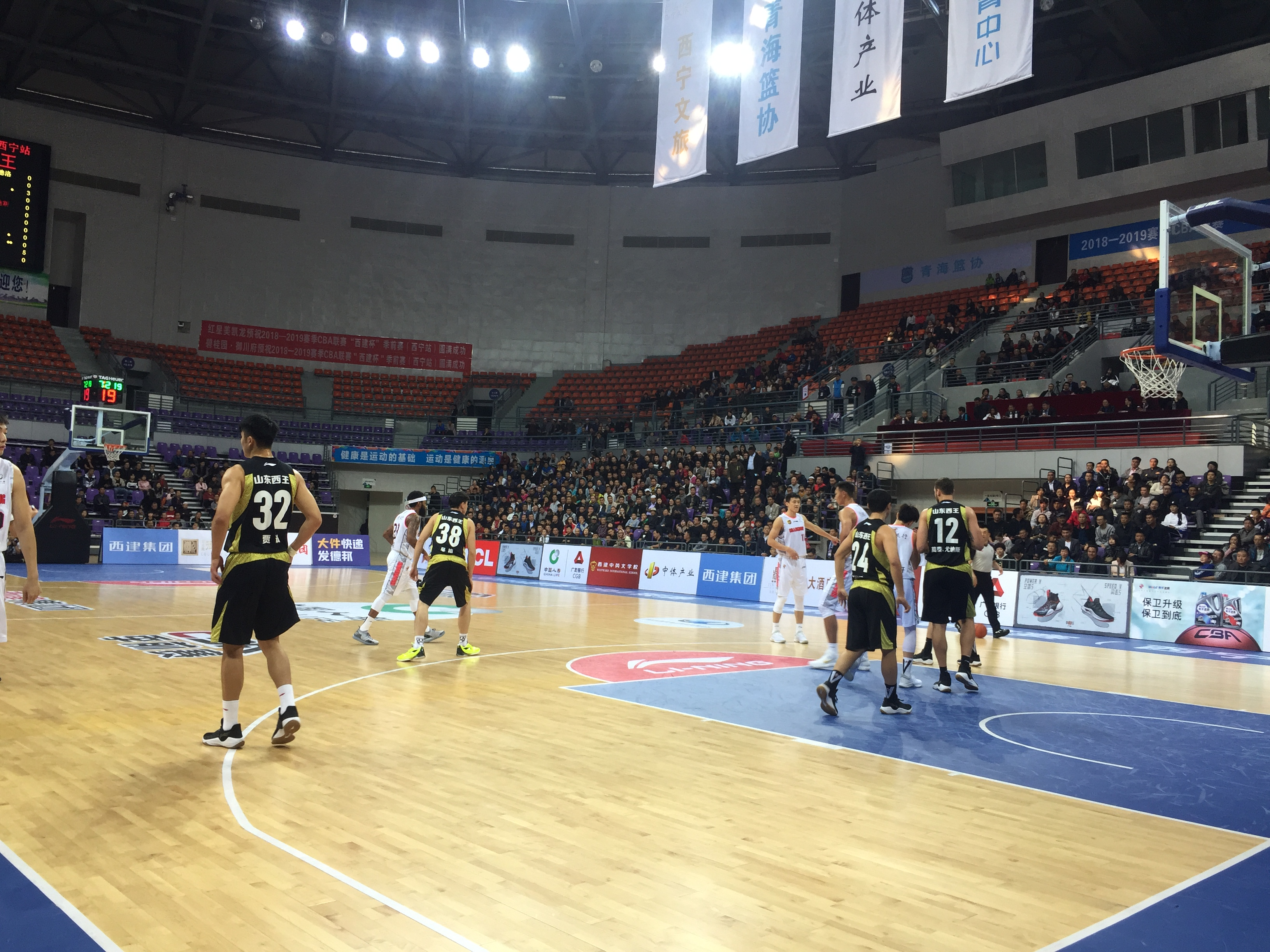 张庆鹏19分!CBA季前赛山东西王90-82力克广东取得两连胜