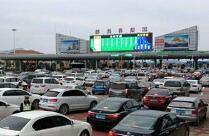 青银高速淄博段迎来返程高峰 两入口封闭