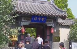 国庆出行丨泰山皮影、山东琴书……假日品味传统文化感受传承魅力