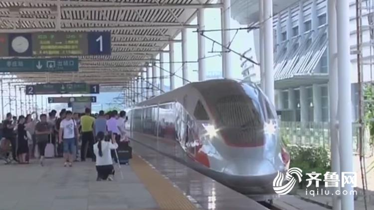 【庆国庆 看交通】返程客流到来[00_00_08][20181006-195711-1].jpg