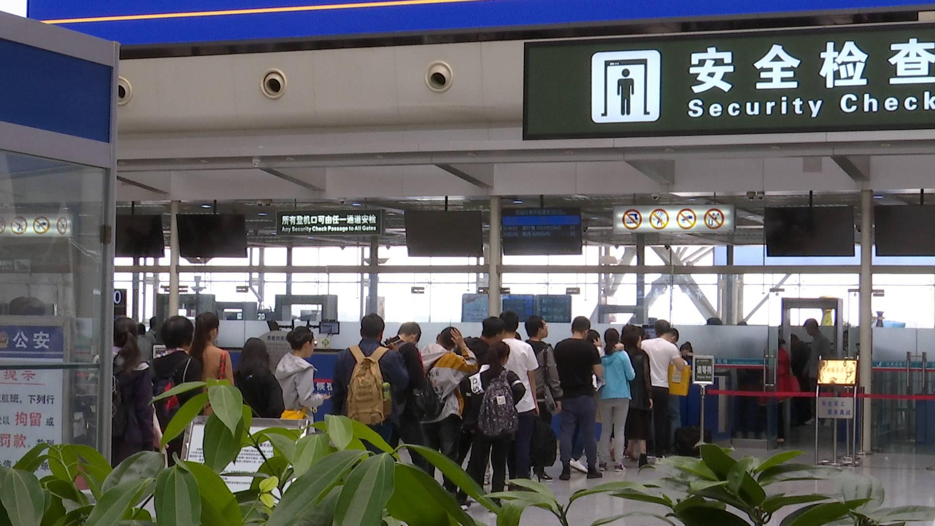"""""""十一""""假期济南遥墙机场吞吐量可达35万人次 今日返程人数达最高峰"""