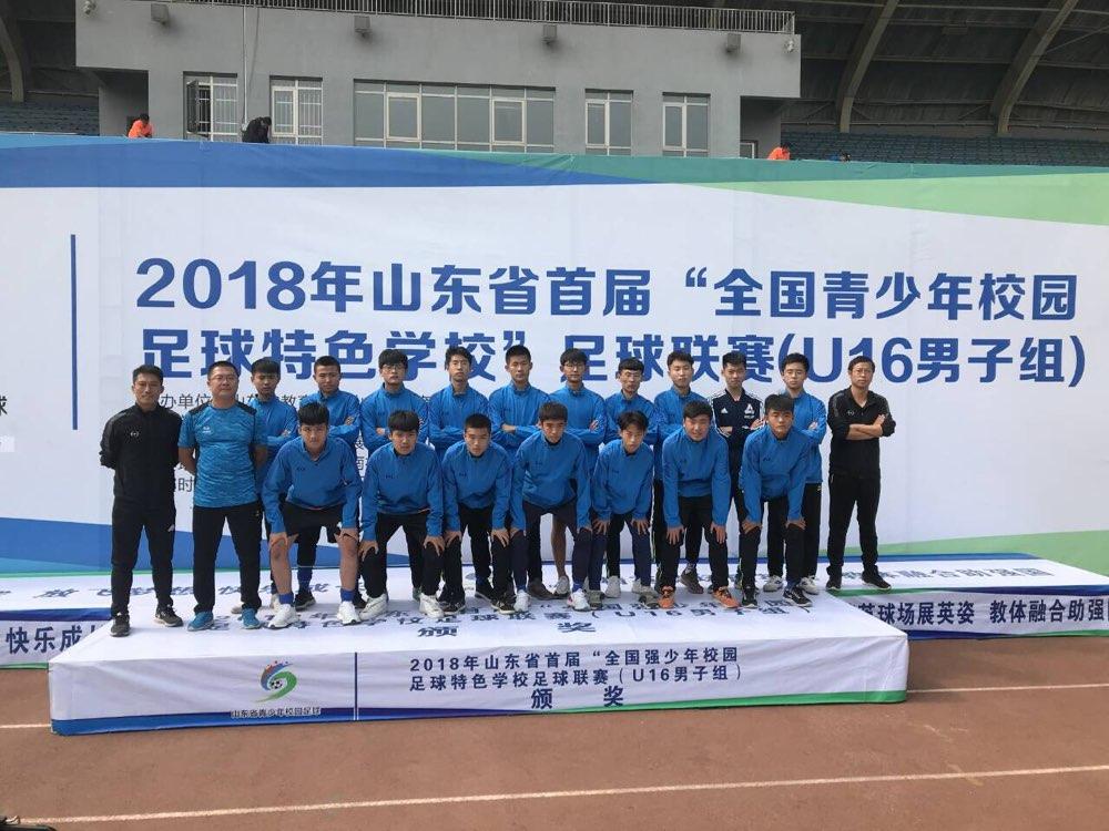 滨州小球员在山东省足球联赛中崛起